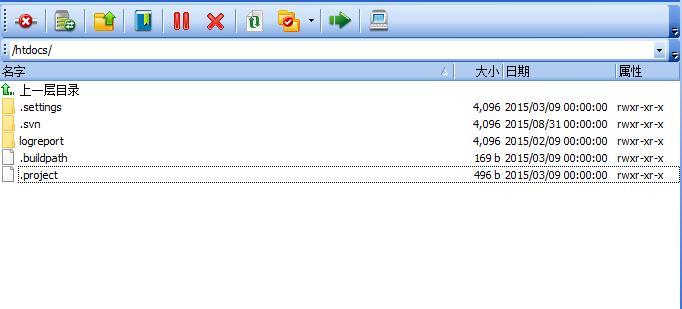 阿里云虚拟主机ftp里很多系统文件怎么办.jpg