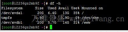 6 阿里云系统盘满了?一条命令解决阿里云服务器系统盘空间不足问题