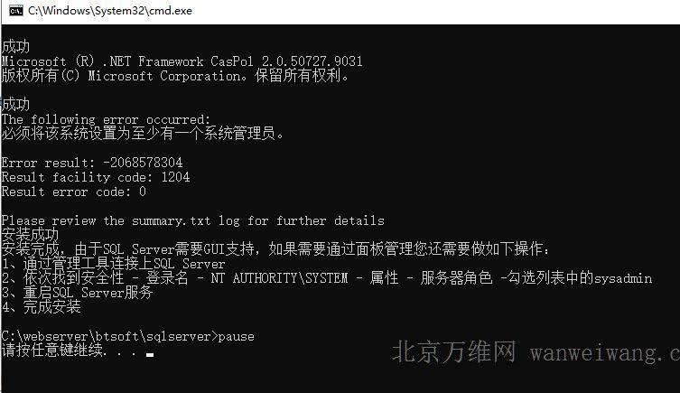 sql_server_GUI.jpg